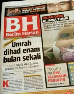 had-umrah